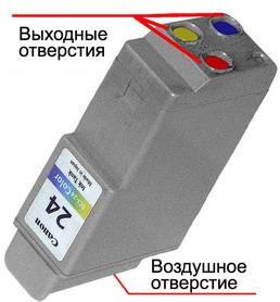 Полный чернила 2 шт картридж bci-21 bci-24 для канона s200 s200x s200spx s300 s330 фото i250 i255 i320 i350 i355