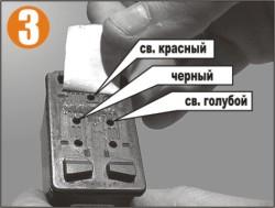 Инcтрукция по заправке картриджа HP 28, 57 & 58 Шаг 3