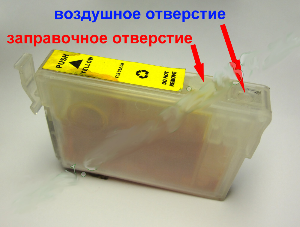 Инструкция По Заправке Epson