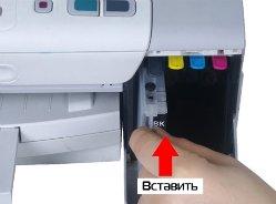 Установить в принтер